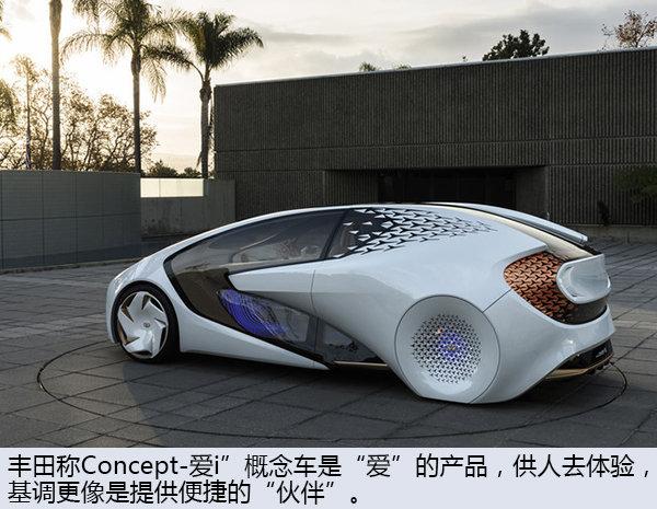 车市精英会197 颜光明:面对汽车变革,中国将做怎样的选择-图4