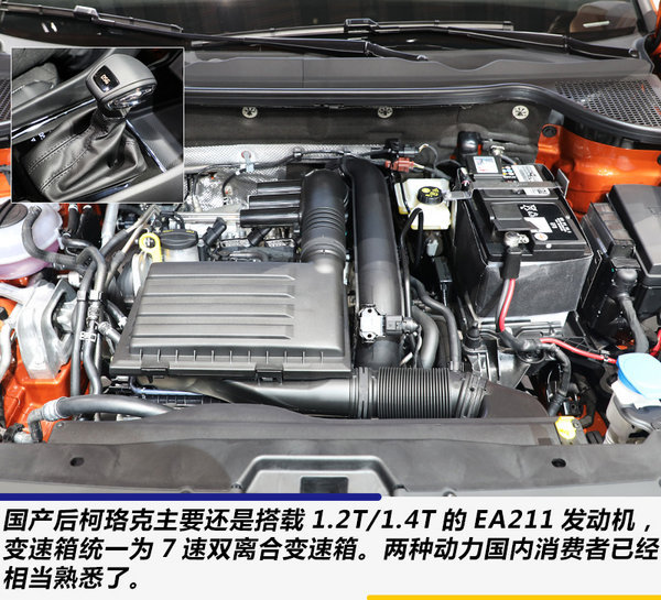 千姿百态总有你想要的 广州车展十大SUV盘点-图11