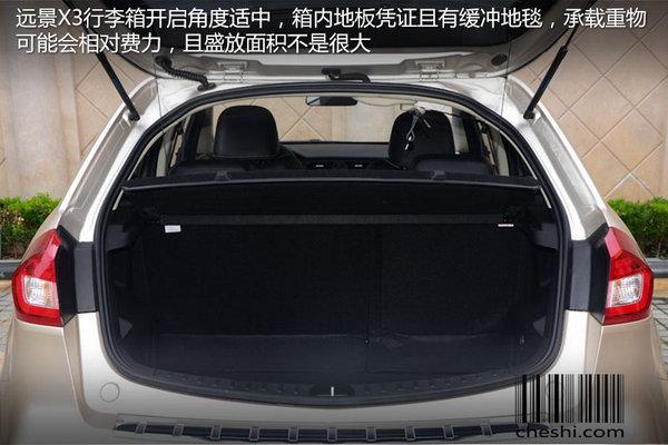 时尚者小型SUV横空出世 实拍吉利远景X3-图1