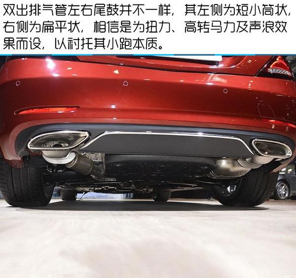 2016北京车展 美妞奔驰SLC 300实拍-图9
