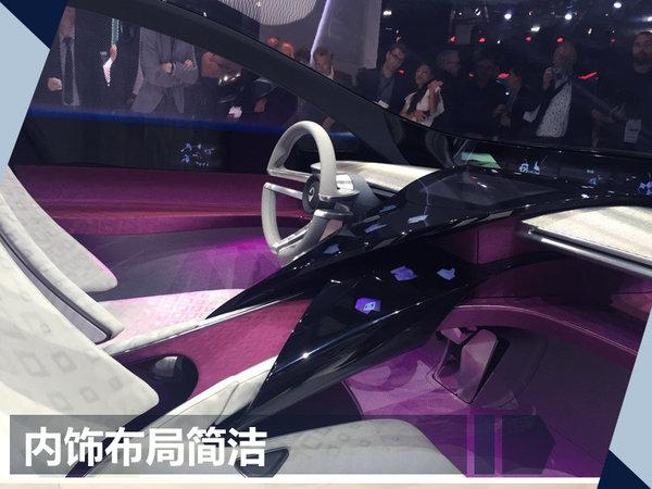 德国宝沃新Isabella概念车发布 超级跑车/造型酷炫-图5