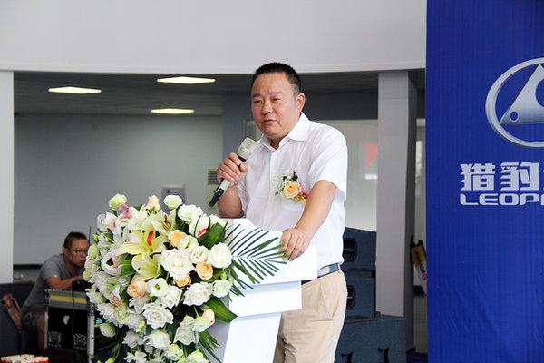 东莞长盛猎豹旗舰店试业品鉴会隆重举行-图5