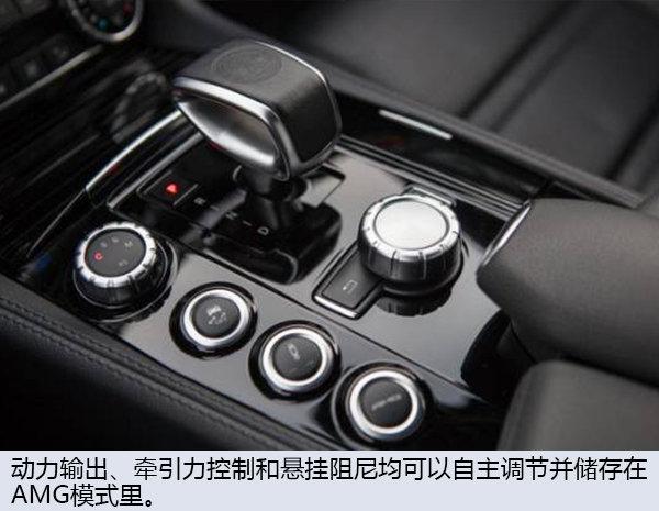 车市精英会218 李蛮:一个AMG车主的自我剖析 | 车主故事-图6