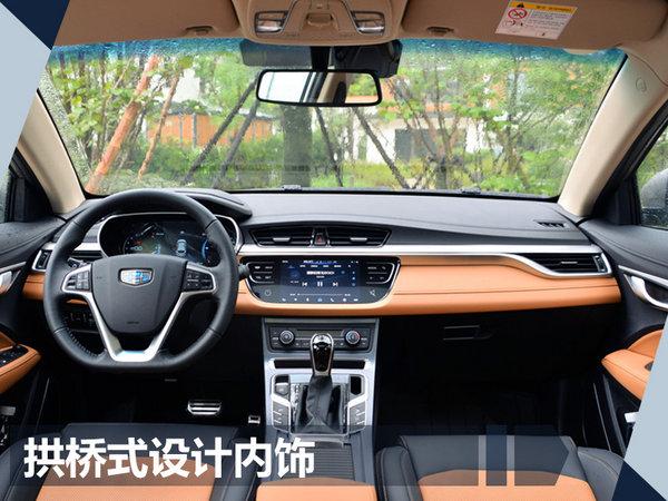 10款新车将于明日正式上市 SUV最低只要7.98万-图7