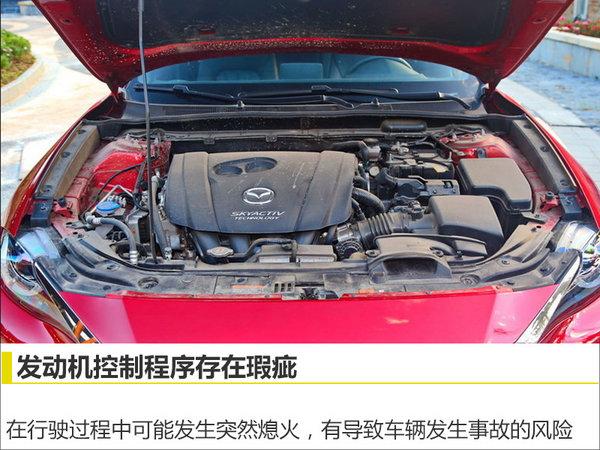 马自达CX-4存熄火隐患一汽轿车启动召回-图3