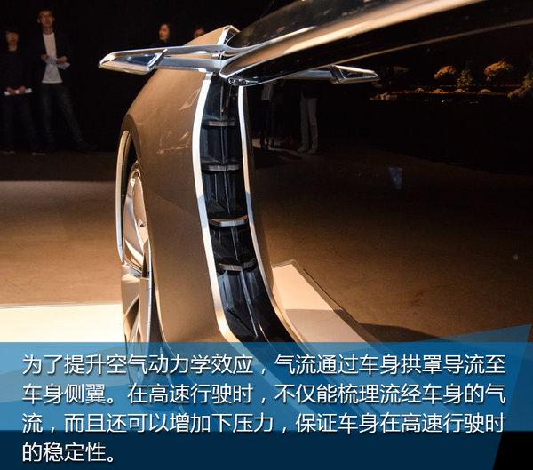 破百只需2.6秒 实拍观致Model K EV概念车-图8