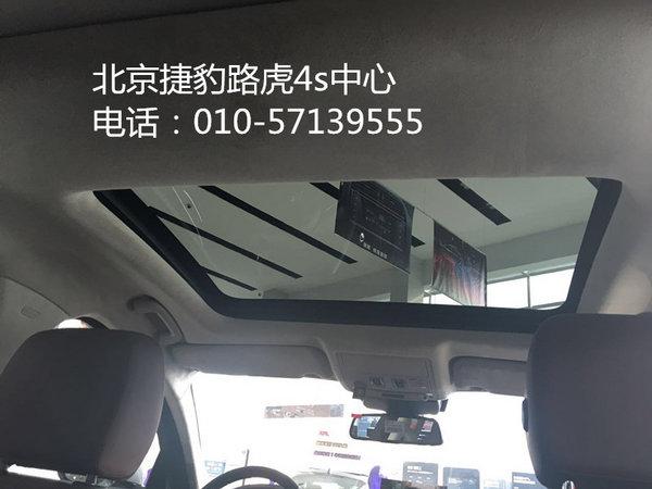 新款捷豹XFL全系让利 高性价比爱车难遇-图9