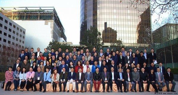 一汽丰田越野意见领袖峰会在京举行-图2