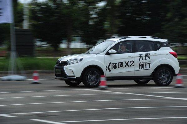 唐山陆风X2上市品鉴暨深度试驾会-图4