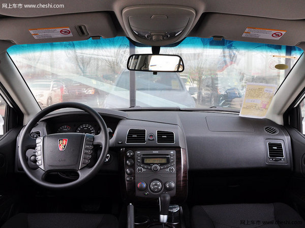 荣威W5最高优惠3.3万元  店内现车销售-图1