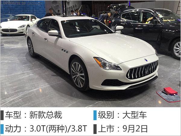"""2016成都车展新车汇总 14款""""扎堆""""上市-图15"""