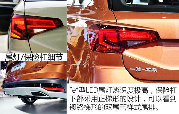 最火跨界旅行车 大众蔚领广州车展实拍-图12