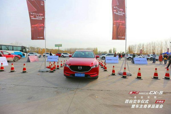 第二代Mazda CX-5百台交车仪式暨品鉴会-图7