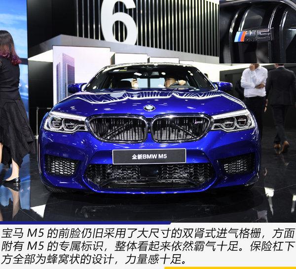 RS6/AMG E63终结者? 广州车展实拍全新宝马M5-图3