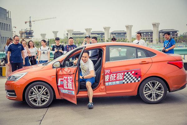 奇瑞艾瑞泽5sport巅峰挑战赛西安站举行-图6
