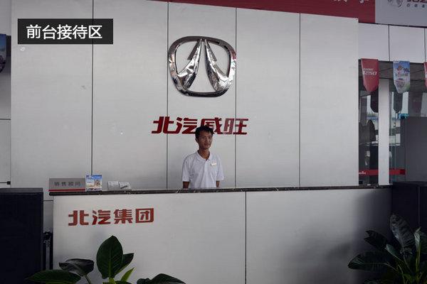 全新升级 探访郑州和诚北汽威旺4S店-图5