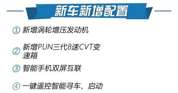 丽江美景也不够看 东南DX3 1.5T CVT试驾-图3