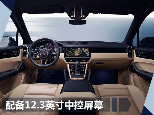 海兹曼为大众汽车中国定调:2018堪称SUV之年!-图15