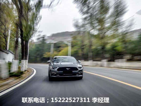 2017款福特野马2.3T 4座酷跑34.5万秒购-图1