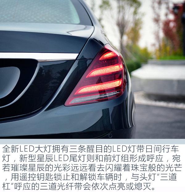 进入弯道请放开方向盘 新一代奔驰S级智能驾驶体验-图7