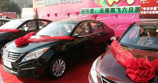 河南伟业准备了巨大的优惠和精美的礼品,全部车型最高优惠高清图片