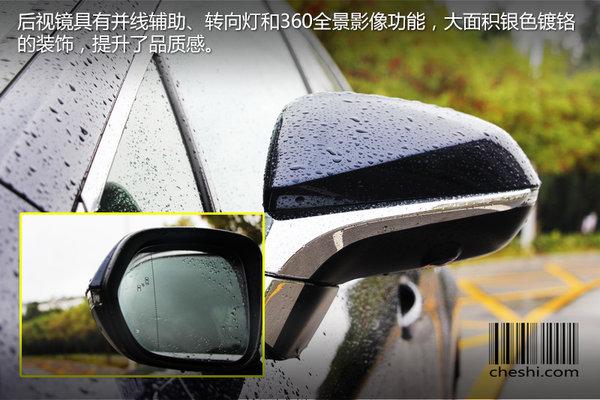 豪门混动 试驾雷克萨斯RX45h四驱尊贵版-图8