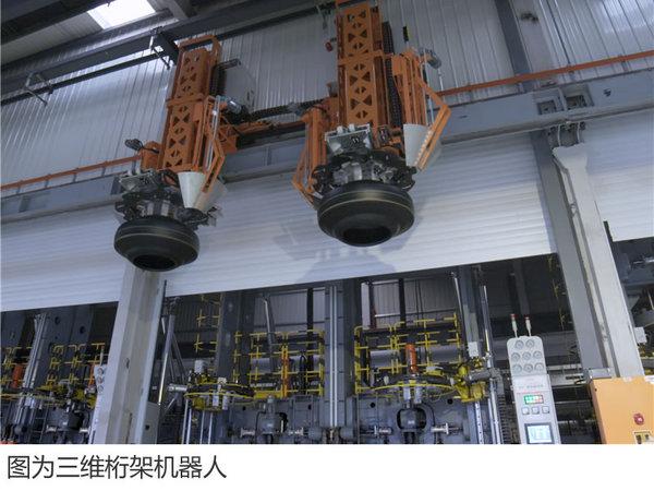 万力轮胎合肥工厂投产  打造世界级智能化工厂-图4