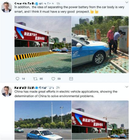 换电出租车服务金砖会 世界体验中国智造-图3