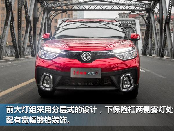 东风风神全新SUV-AX4 采用宝马i3尾门-图4