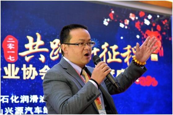 省汽车维修行业2017年年度大会丽江闭幕-图6