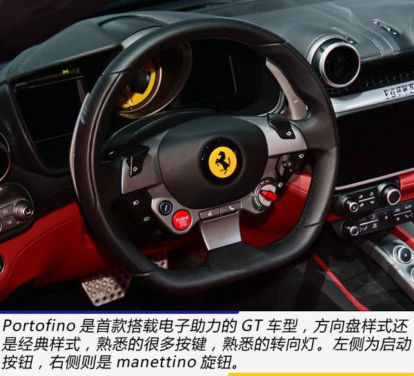 Fphone SE开卖了 广州车展实拍法拉利Portofino-图2