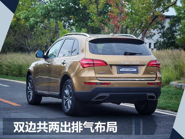 众泰T600运动版正式上市 售9.28-14.28万元-图4