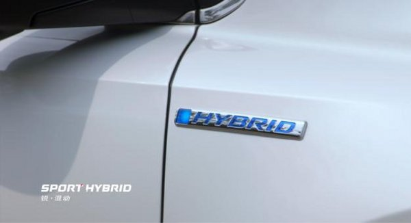 全新一代CR-V 锐·混动南区区域上市-图6