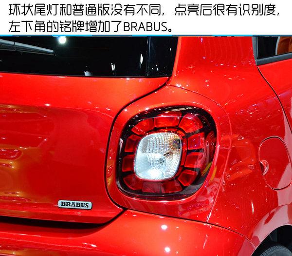2016北京车展 巴博斯smart fortwo实拍-图7