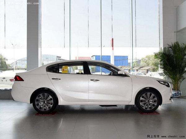 起亚K4热销中 购车优惠高达1.8万元-图2