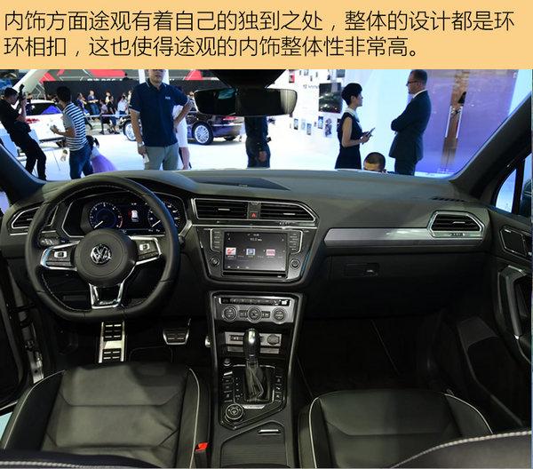 '这不是大迈X7' 全新一代Tiguan车展实拍-图1