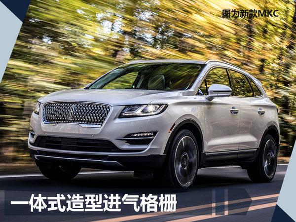 林肯将推出2款混合动力SUV车型 在华实现国产-图5