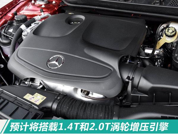 奔驰全新SUV GLB开始路试 鸿运国际酷似老款GLK-图1