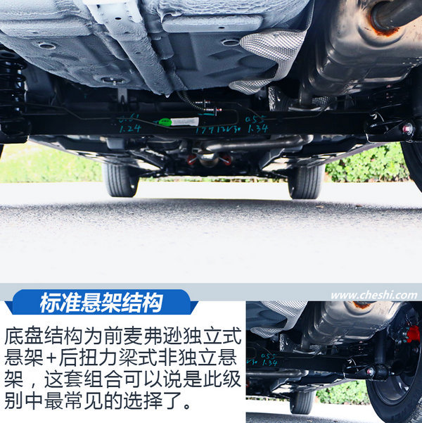 油耗再降10% 试驾江淮瑞风S3智驱版-图4