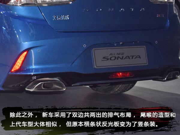 外观更加激进 北京现代新款索纳塔九实拍-图12