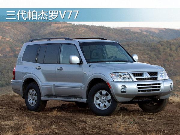 不只有山猫坐镇三菱SUV经典车系历史回顾_贵州11选5
