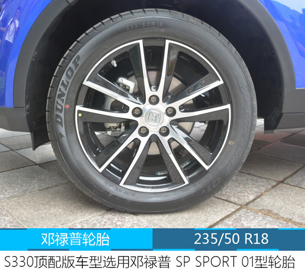 传承福特技术基因 实拍江铃驭胜S330-图2