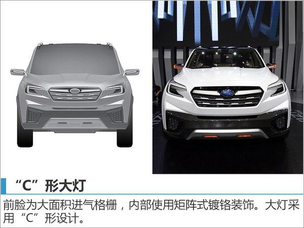 斯巴鲁SUV概念车将量产 搭1.6T发动机-图2