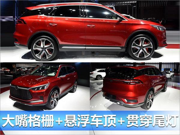 比亚迪全新SUV内饰曝光 5种模式/多块液晶屏-图4
