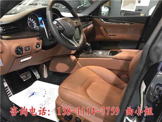 2017款玛莎拉蒂总裁 傲娇总裁首推特价车