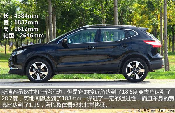 逍客后备箱空间尺寸逍客车身重量多少逍客轮胎品牌尺寸