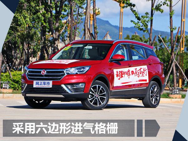 汉腾X5七座SUV将于10月26日上市 低于7万起售-图3