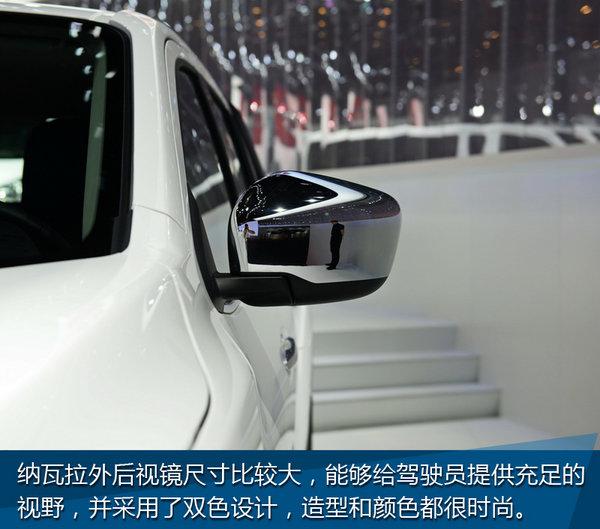 外表粗犷内在实用 上海车展纳瓦拉实拍-图7