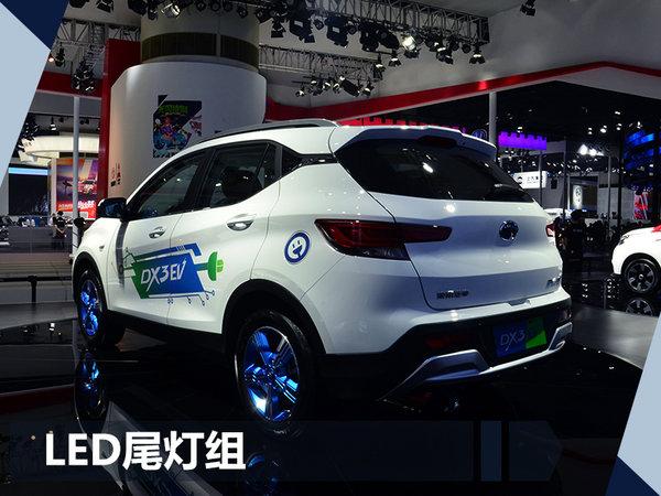 东南汽车DX3EV纯电动SUV首发 续航达350Km-图4