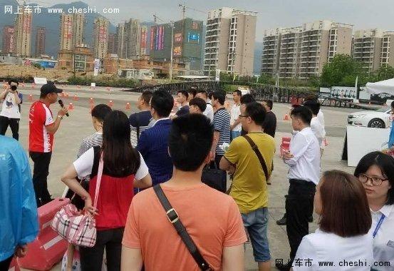 东风雪铁龙科技创享体验营第3季福州站-图10